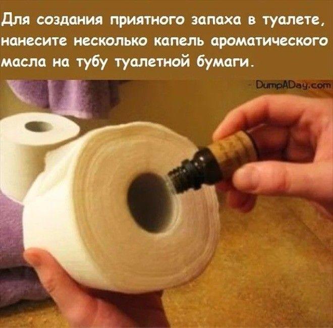 Ароматизаторы в туалет своими руками
